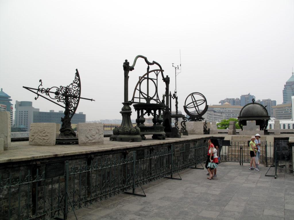 astronomische instrumente observatory beijing